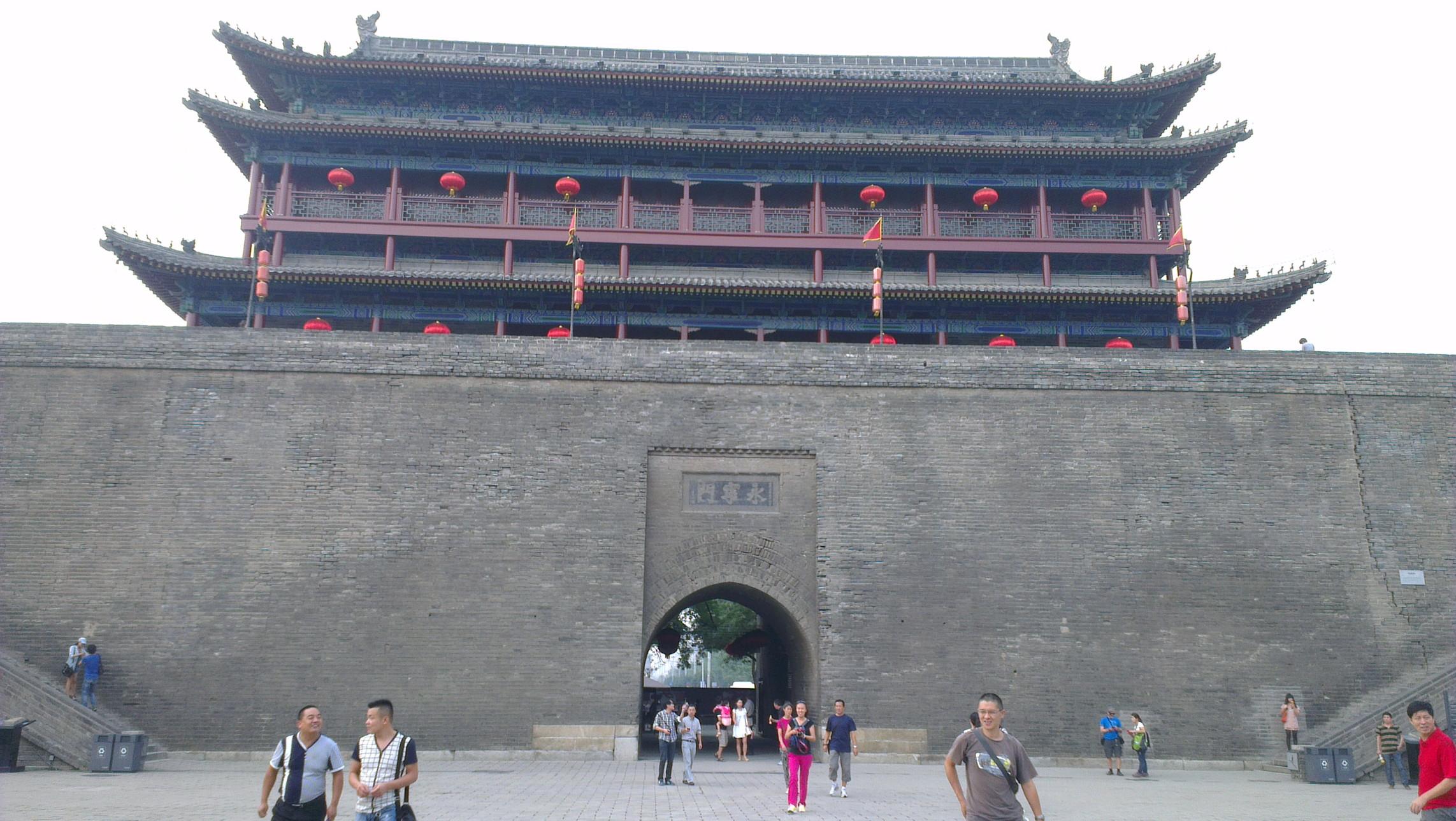 Xi'an_no3