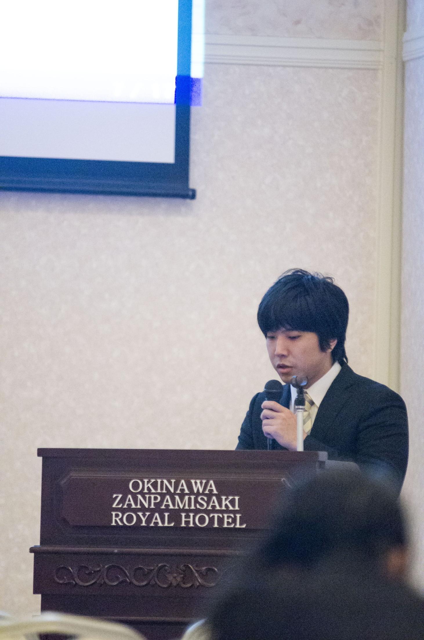 okinawa_imagawa